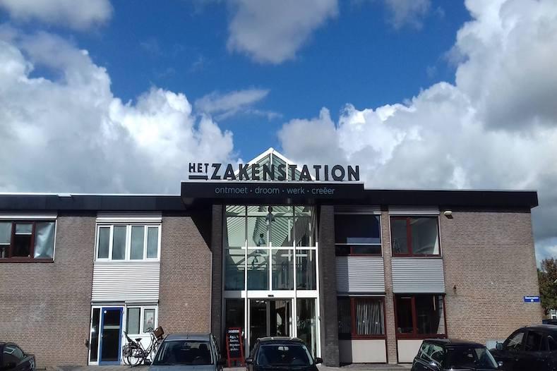 Zakencentrum Heerhugowaard | Vanhier accountants & adviseurs